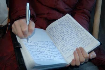 Родительский дневник