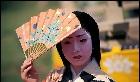 Искусство гейши или как удивить мужа