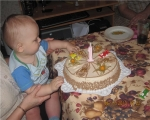 Отмечаем первый день рождения