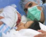 Прекрасная кульминация беременности
