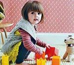 Дети - непоседы, и как их лечить?